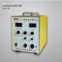 供应智能冷焊修补机HMT-02型