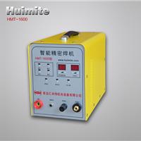 莱西焊接不锈钢薄板 冷焊机HMT-1600