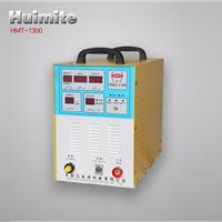 供应数字化精密焊补机HMT-1300