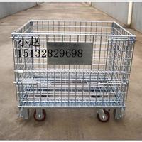 城东新型货物周转箱,蝴蝶笼1.2*1*0.89
