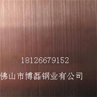 供应201不锈钢板 蚀刻红古铜板找佛山厂家