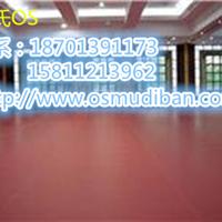 供应广东舞蹈地板厂家.舞蹈塑胶地板厂家