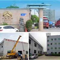 广西南宁市共展非衡电子科技有限公司
