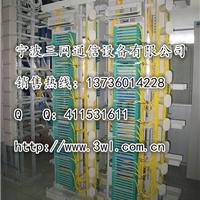 光纤总配线架