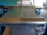 供应铝箔膜,铝塑复合膜,铝塑膜,热封铝箔
