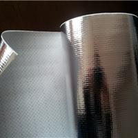 供应铝膜编织布,镀铝膜编织布,铝箔编织布