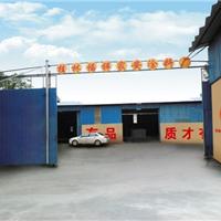 桂林馨玉防水材料有限公司