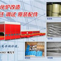 洛阳钢化炉配件有限公司