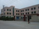 温州市瓯海巨人装饰五金厂
