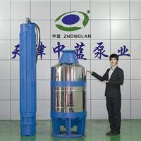 供应高扬程矿用潜水泵