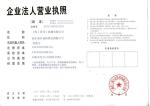 上海丁博机械有限公司