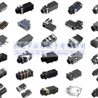 立式耳机插座/卧式耳机插座/微型耳机插座