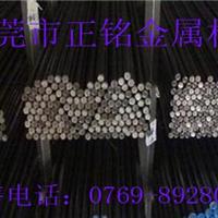 65Mn弹簧钢棒,高韧性65Mn弹簧钢光亮棒