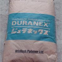 供应Duranex315NF 无卤阻燃高电弧PBT