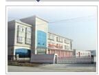 中山航通电子元件有限公司