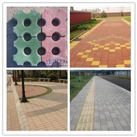 即墨通济水泥砖|草坪砖|广场砖