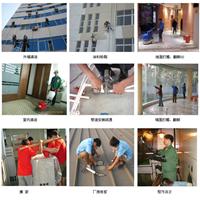 广州佳洁士环保科技有限公司