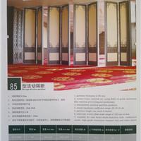 北京85型三聚氰胺板活动隔断设计安装厂家