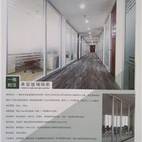 一格到顶单层玻璃办公隔断专业设计安装厂家