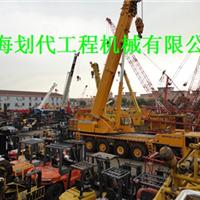 上海划代工程机械有限公司