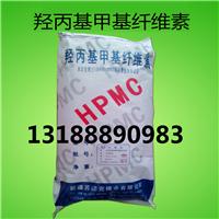 山东威海羟丙甲基纤维素厂家,纤维素醚价格
