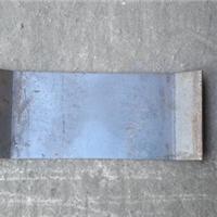 广东加工/直销止水钢板/钢板止水带