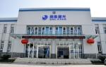 武汉高能激光数控设备有限公司
