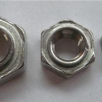 六角焊接螺母M3