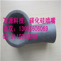 供应山东潍坊碳化硅脱硫喷嘴陶瓷喷嘴