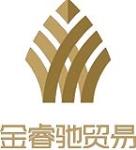成都金睿驰贸易有限公司