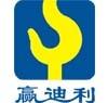东莞赢迪利起重设备有限公司
