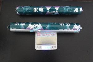 南昌耐寒环保瓷砖胶价格