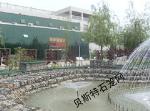 安平县贝斯特石笼网厂