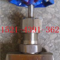 供应J13W-160P内螺纹针型阀