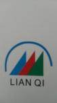安平县联企石笼网制品有限公司