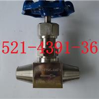 供应J61Y-320P高温高压针型阀