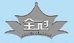 广州金冠金属材料有限公司
