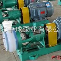 100FSB-32耐腐蚀离心泵