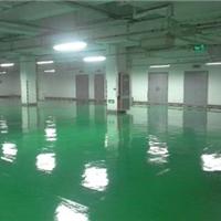 供应青岛彩色水性环氧地坪漆-环氧自流平