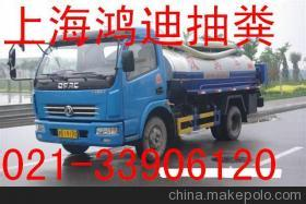 上海奉贤区清理污水池公司%%%%