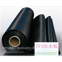 供应优质EVA防水板