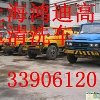上海鸿迪管道清洗疏通服务有限责任公司