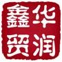 埃克森美孚(中国)投资有限公司