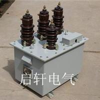 厂家直销JLSZW-10型二元件干式计量箱最低价