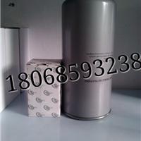 复盛螺杆式空压机配件油过滤器,复盛油滤芯