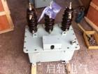 低价供应JLS-10油浸式二元件高压计量箱