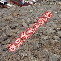 斜坡护彻石笼网、斜坡滑坡泥石流格宾石笼、