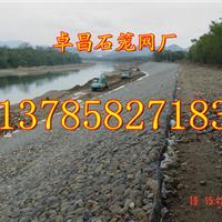 供应河流截流石笼网、岸坡抗滑石笼网垫