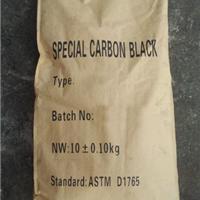 供应色素炭黑,色泽纯,光泽高,细度好。