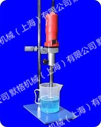 实验室均质机 高剪切分散机 匀浆机MBL50